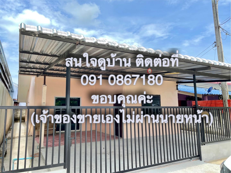 ขายบ้านเดี่ยว 50ตารางวา เมืองจันทบุรี 940,000.- เจ้าของขายเอง ไม่ผ่านนายหน้า