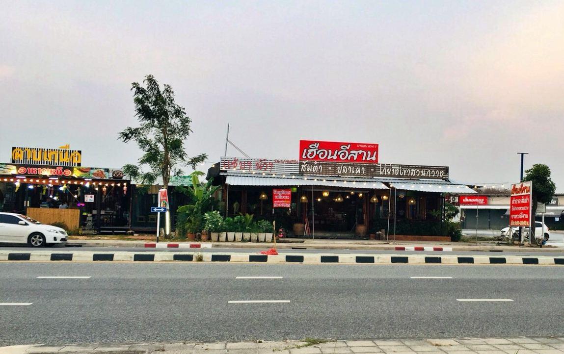 เซ้งด่วน‼️ ร้านอาหาร บางแสน ถนนข้าวหลาม @ชลบุรี