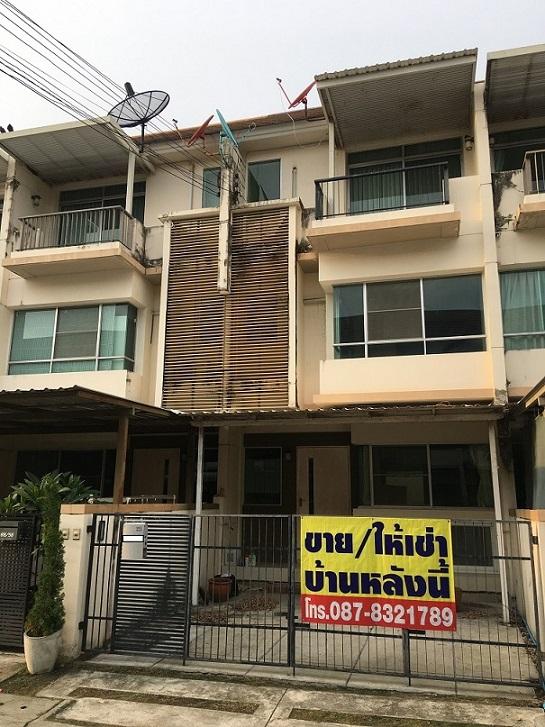ทาวน์โฮม 3 ชั้น ติดถนน เทพารักษ์  โครงการ หมู่บ้านบ้านใหม่ เทพารักษ์ - วงแหวน ( Land & House ) สไตล์