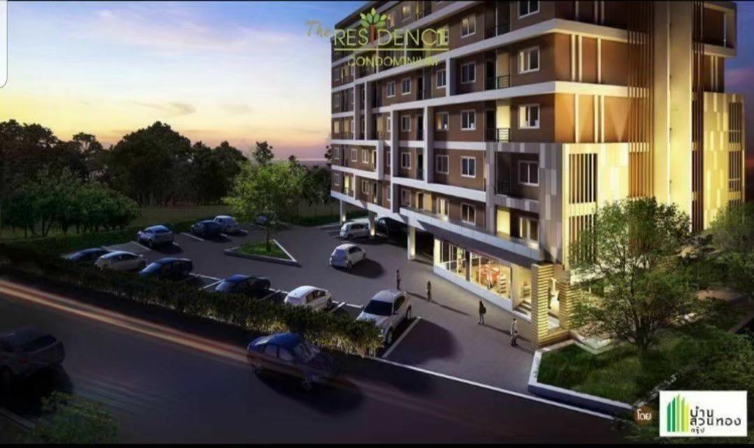 ภาพขาย/เช่า คอนโด พร้อมอยู่ ทำเลดี เดินทางสะดวก เดอะ เรสซิเดนซ์ คอนโดมิเนียม The Residence Condominium