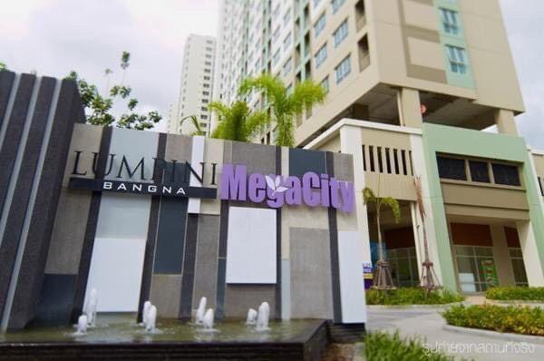 ขายคอนโด Lumpini MegaCity Bangna (ลุมพินี เมกะซิตี้-บางนา) ทำเลดี ใจกลางบางนา