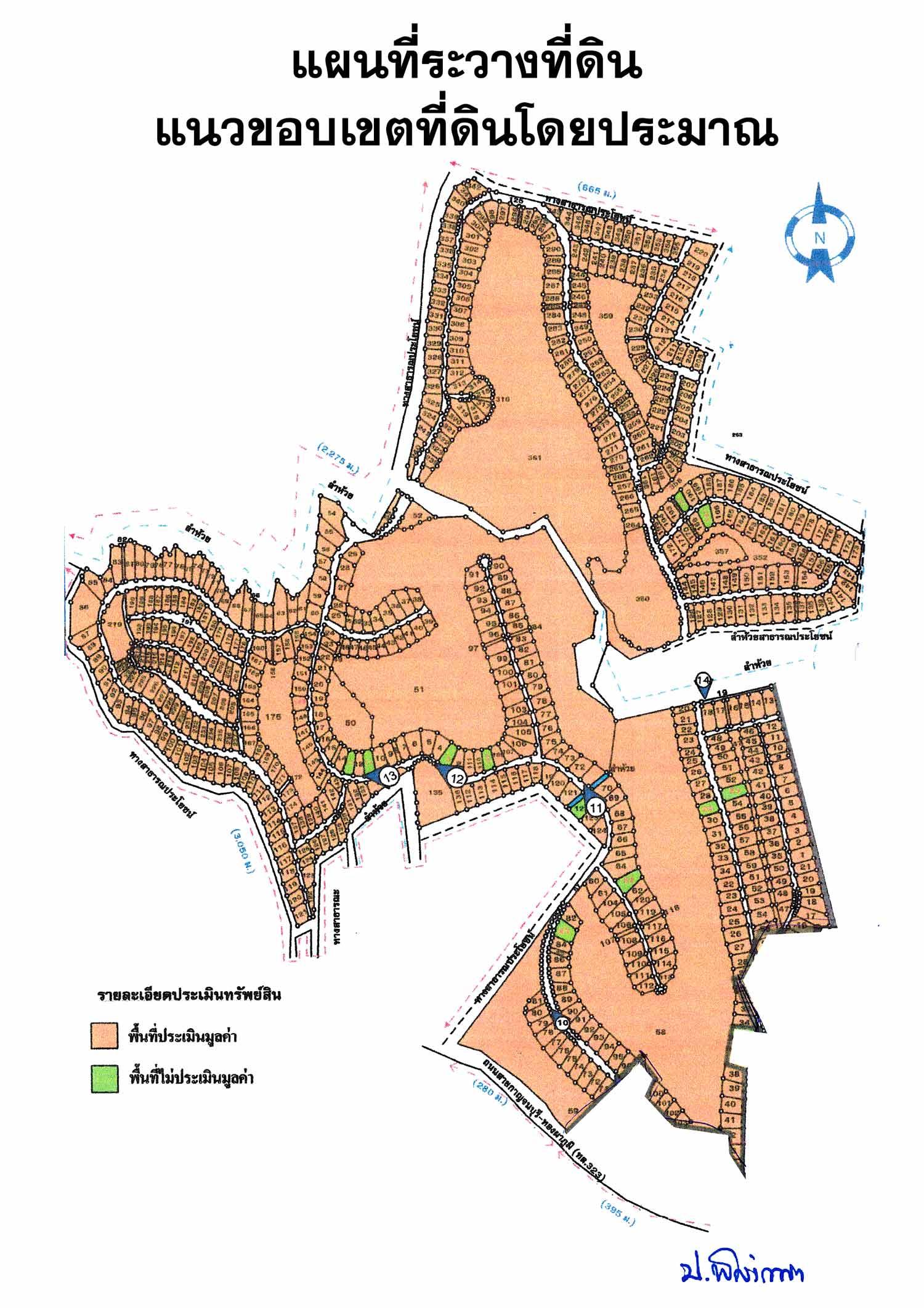 ภาพขายที่ดิน 1,616 ไร่ พร้อมสวนสัก ประดู่ติดทางหลวง 323 และ 3021 ต.สิงห์ อ.ไทรโยค จ.กาญจนบุรี