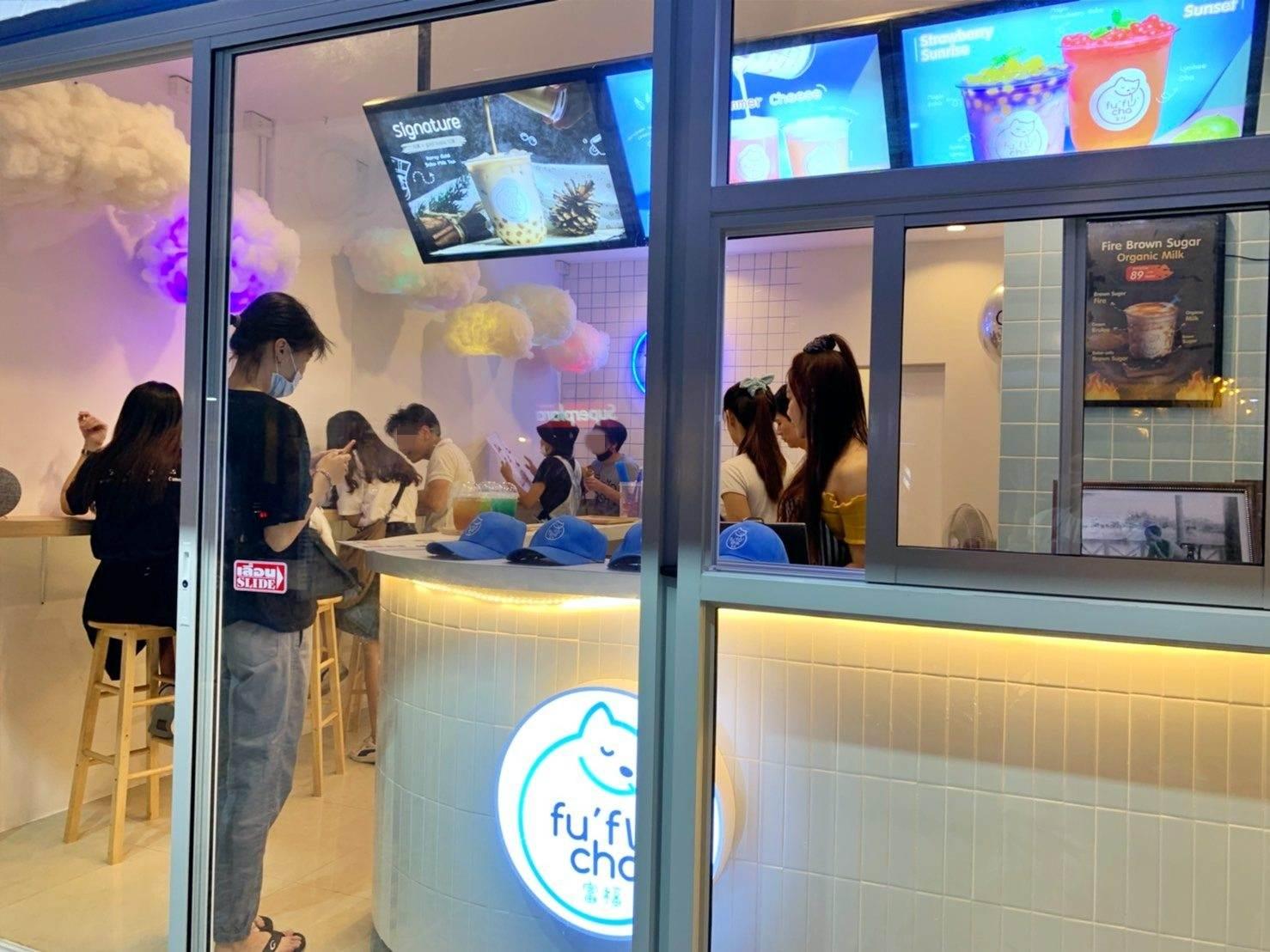 เซ้ง Cafe ‼️ ชานมไข่มุกไต้หวัน ขนมปังปิ้ง ในซอยหอการค้า @เขตดินแดง กทม.