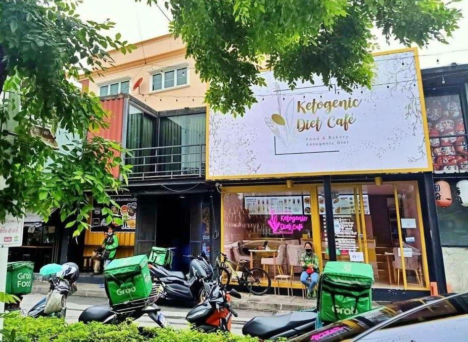 ภาพเซ้ง‼️ ร้านอาหารคีโตเจนิค เทรน 0% แคลอรี่ ลาดพร้าววังหิน @ในบริเวณ MAX VALUE พลาซ่า ลากูน