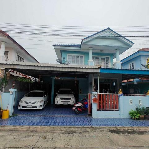 ขายด่วนบ้านเดี่ยว หมู่บ้านร่มทิพย์ คลองสามวา กรุงเทพมหานคร