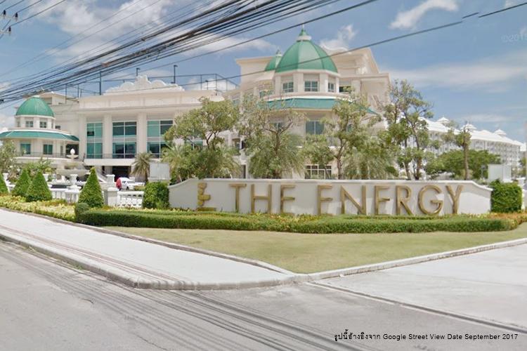 ขายคอนโด วิวทะเล THE ENERGY หัวหิน-ชะอำ ขนาด 31.78 ตรม. ราคาสุดพิเศษ