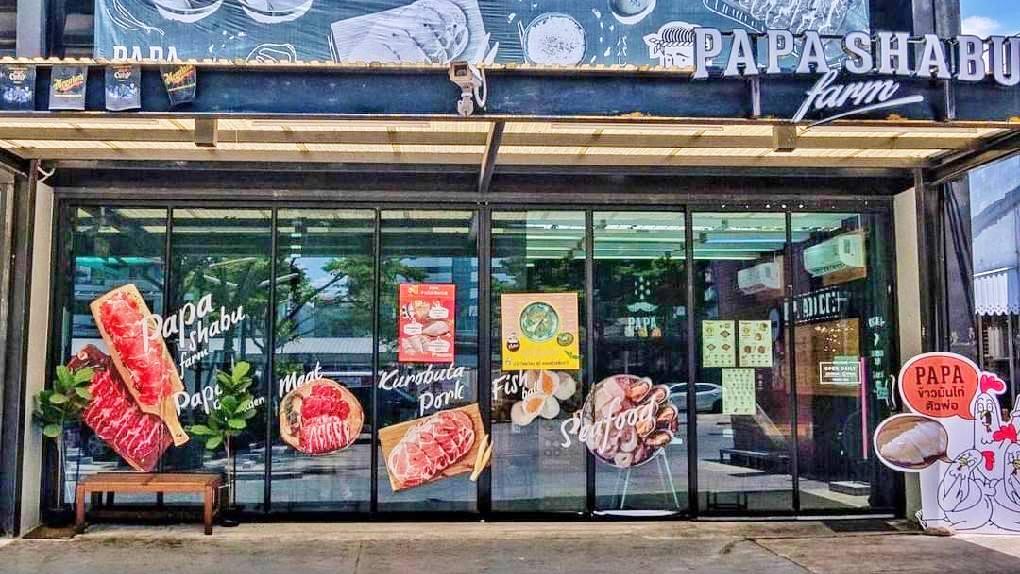เซ้ง‼️ ร้านชาบู ย่านทาวน์อินทาวน์ พร้อมสิทธิ์แฟรนไชส์