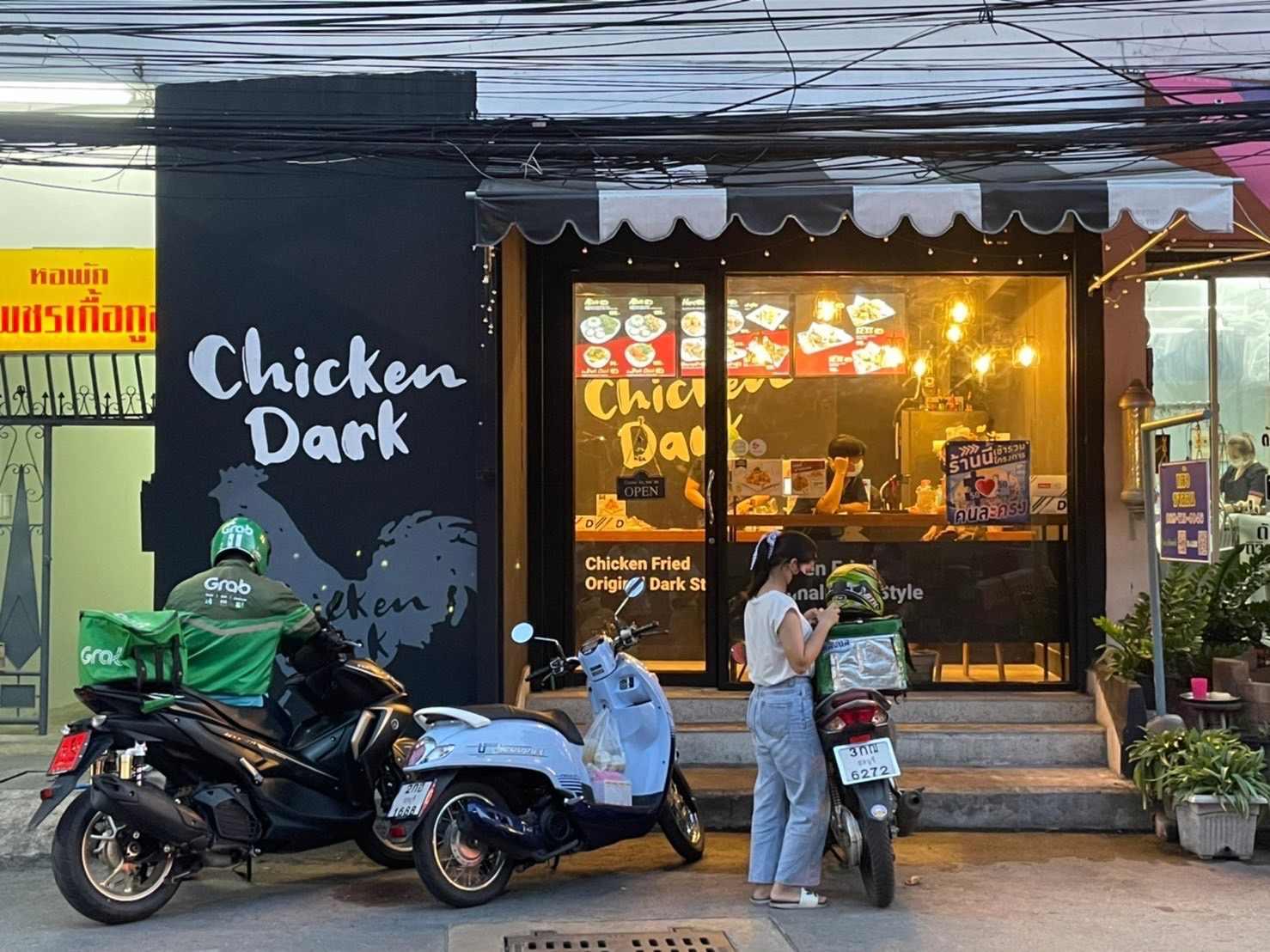 ‼️เซ้งด่วน ‼️ ร้านไก่ทอดเกาหลี Chicken Dark สาขาบ้านสวน ติดถนนใหญ่
