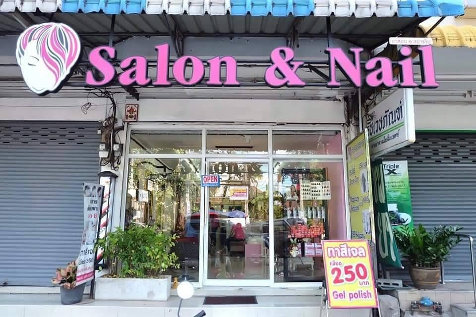 เซ้ง‼️ ร้านทำผม-ทำเล็บ-Waxขน ประชานิเวศ2 สามัคคคี58 @นนทบุรี ( ติดถนนสามัคคี )