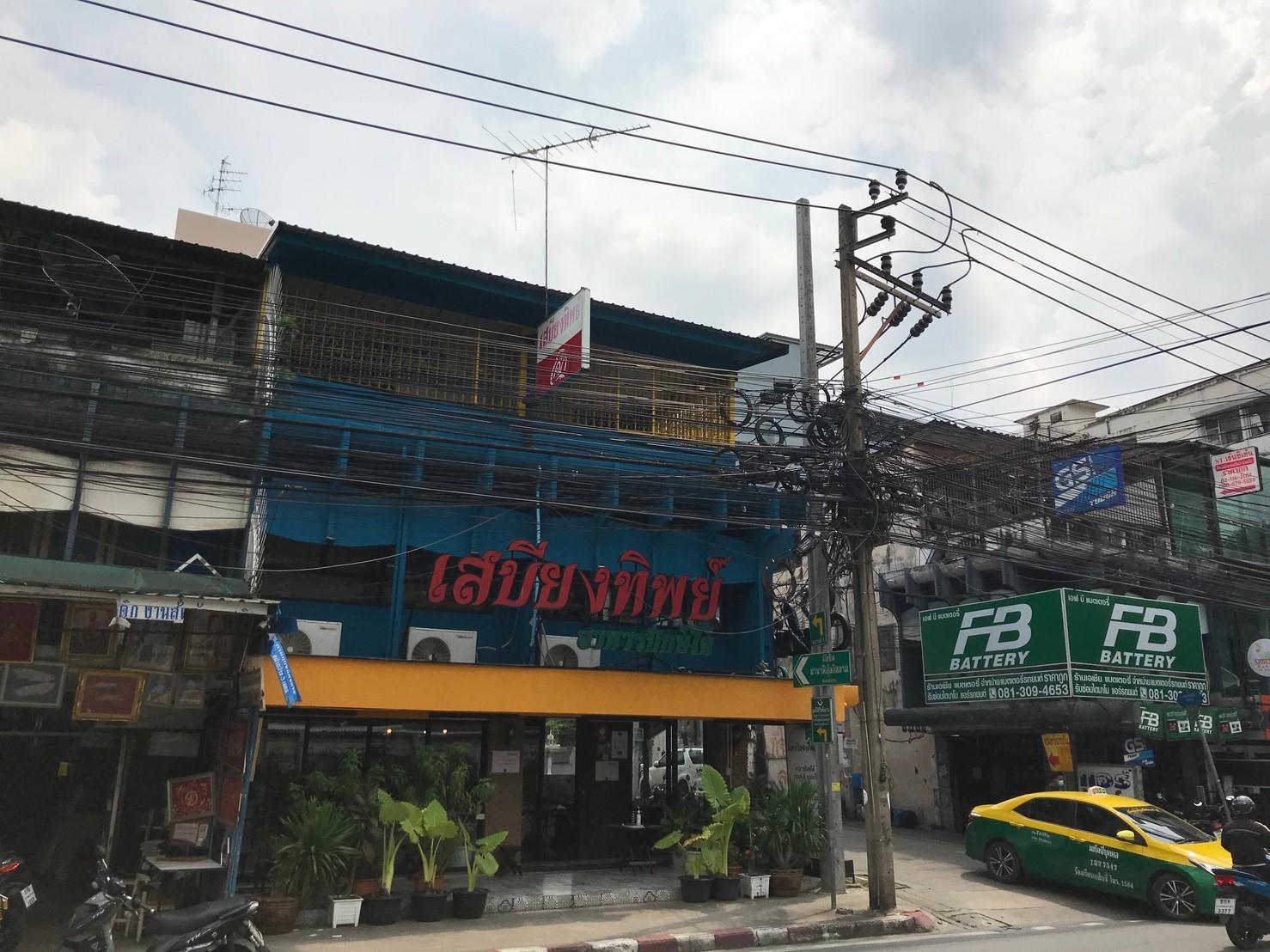 ขายอาคารพาณิชย์ 2 ห้อง เป็นร้านอาหาร ติดถนนใหญ่ ทำเลทอง บางกะปิ กรุงเทพมหานคร