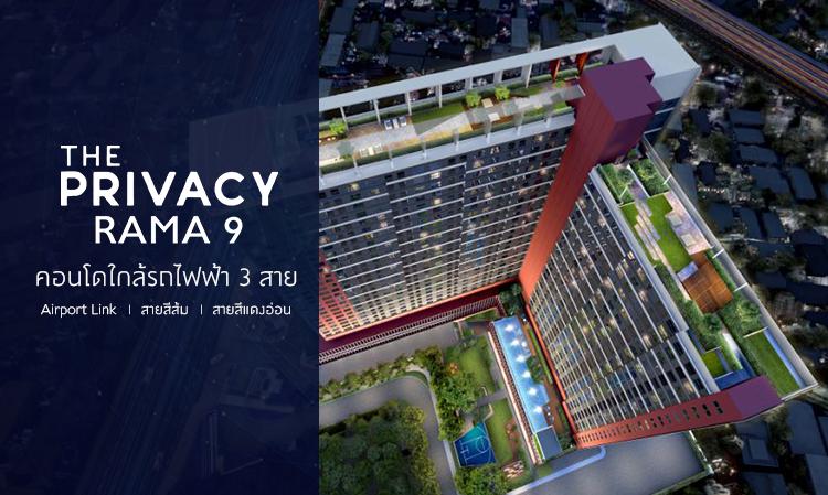TerraBKK พาชมห้องตัวอย่าง The Privacy Rama 9 คอนโดฯ  ติดแอร์พอร์ตลิ้งสถานีรามคำแหง สะดวกทุกการเดินทาง