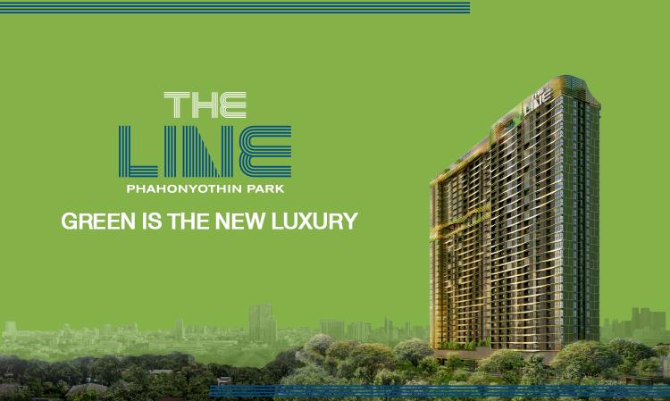 เดอะ ไลน์ พหลโยธิน พาร์ค Green is the new luxury