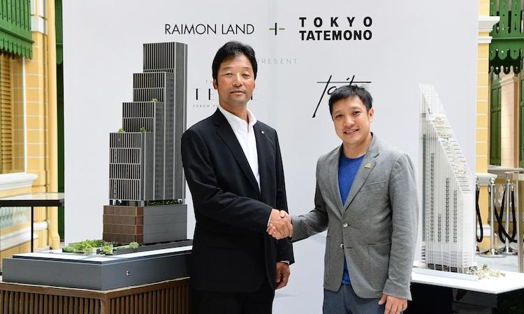 """ไรมอน แลนด์ ร่วมทุนพันธมิตรยักษ์ใหญ่จากญี่ปุ่น Tokyo Tatemono บนทำเลศักยภาพ  """"ดิ เอสเทลล์ พร้อมพงษ์"""" (The Estelle Phrom Phong) และ """"เทตต์ ทเวลฟ์"""" (TAIT 12)  มูลค่าโครงการรวมกว่า 9 พันล้านบาท"""