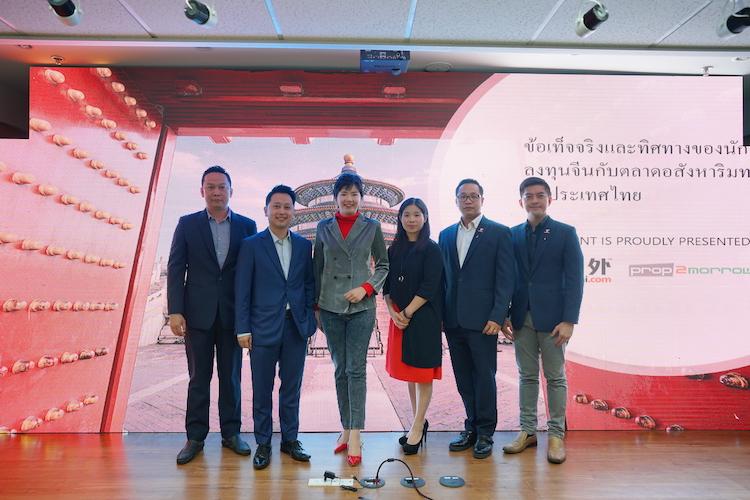 เปิดตัว  Juwai.comเว็บไซต์ซื้อ-ขายอสังหาฯอันดับหนึ่ง ประเทศไทยพุ่งอันดับหนึ่งอสังหาฯยอดนิยมของผู้ซื้อชาวจีน