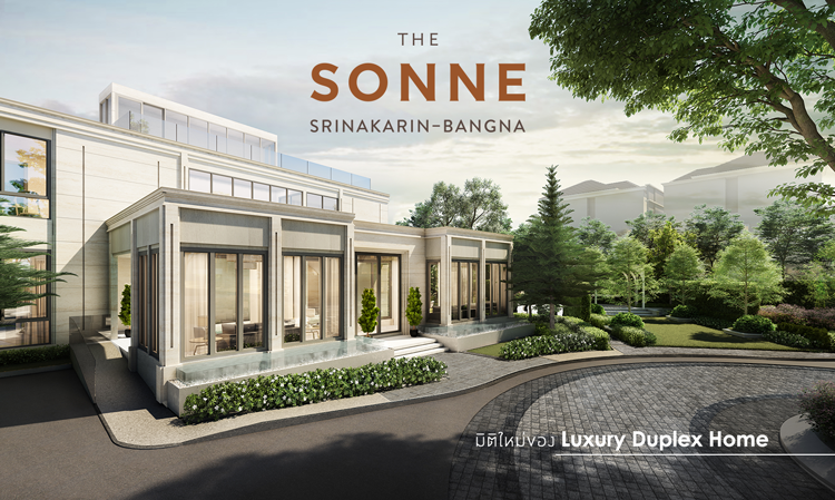The Sonne มิติใหม่ของ Luxury Duplex Home