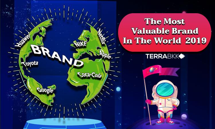 Brand ที่มีมูลค่ามากที่สุดในโลก ปี 2019