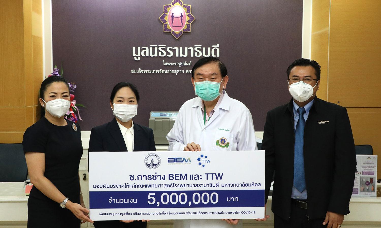 กลุ่มบริษัท ช.การช่าง ร่วมมอบเงินจัดซื้อเครื่องมือแพทย์ ช่วยเหลือผู้ป่วยติดเชื้อโควิด-19