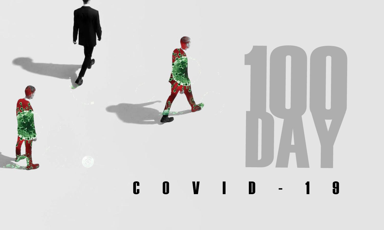 100 วัน โควิด -19 โลกต้องผ่านอะไรมาบ้าง