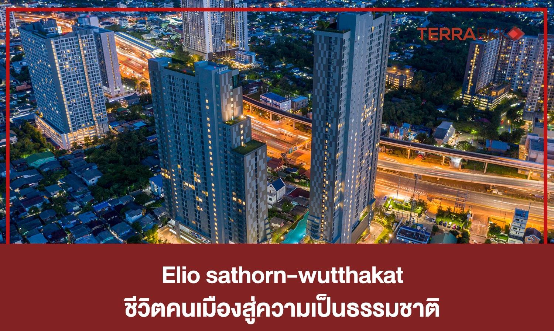 Elio Sathorn Wutthakat