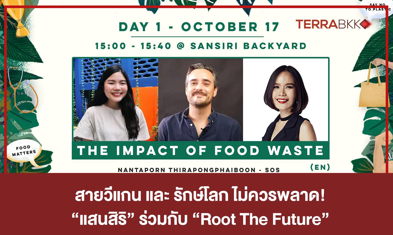"""สายวีแกน และ รักษ์โลก ไม่ควรพลาด! """"แสนสิริ"""" ร่วมกับ """"Root The Future""""  (รูท เดอะ ฟิวเจอร์) จัดงานเฟสติวัลPlant-Based(อาหารจากพืช) และ ความยั่งยืน  ยิ่งใหญ่ที่สุดในเอเชีย ที่T77คอมมูนิตี้แห่งสังคมคุณภาพสีเขียวใจกลางเมือง  17–18ตุลาคมนี้ เวลา14:00–21:00น. ที่ ลานSansiri Backyard!"""