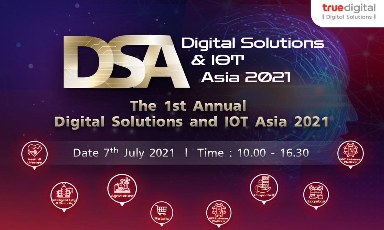 สัมมนาที่คุณต้องไม่พลาด-digital-solutions-iot-asia-dsa-2021