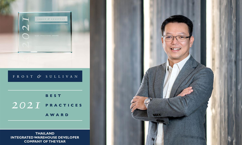 เฟรเซอร์ส-พร็อพเพอร์ตี้-อินดัสเทรียล-ประเทศไทย-รับรางวัลผู้นำด้านการพัฒนาคลังสินค้าครบวงจรประจำปี-2564-จากฟรอสต์-แอนด์-ซัลลิแวน