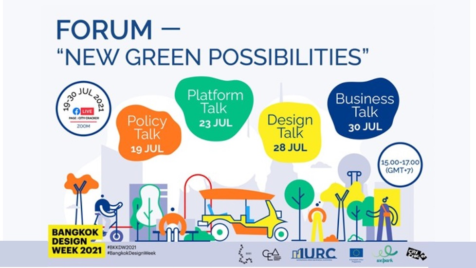 เฟรเซอร์ส พร็อพเพอร์ตี้ โฮลดิ้งส์ (ประเทศไทย) เชิญร่วมเสวนาออนไลน์ Green Business Pathway 30 ก.ค. 64