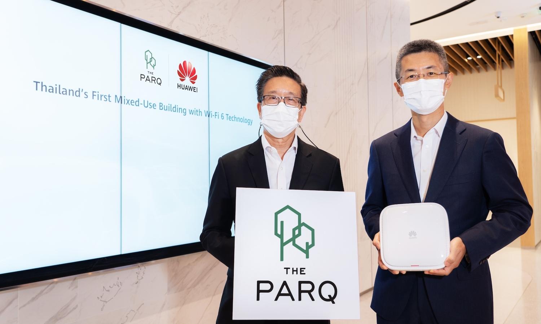 เดอะ-ปาร์ค-จับมือ-หัวเว่ย-เปิดตัวเทคโนโลยี-wi-fi-6-ในอาคารมิกซ์ยูสแห่งแรกของไทย