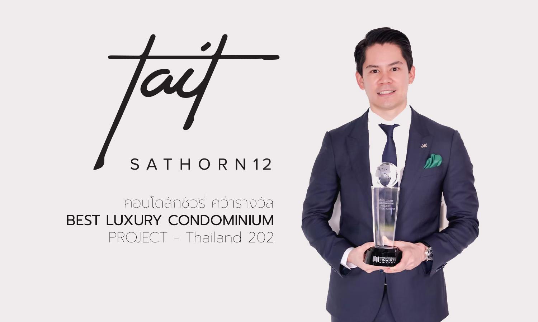 tait-sathorn-12-คอนโดลักชัวรี่-คว้ารางวัล-best-luxury-condominium-project---thailand-2021