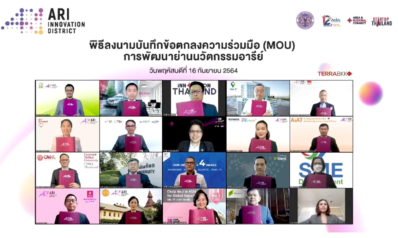 พฤกษา-รพ-วิมุต-ผนึก-สำนักงานนวัตกรรมแห่งชาติ-พร้อมองค์กรพันธมิตรรวม-18-แห่ง-ดันอารีย์เป็นย่านนวัตกรรมเอไอแห่งแรกในไทย