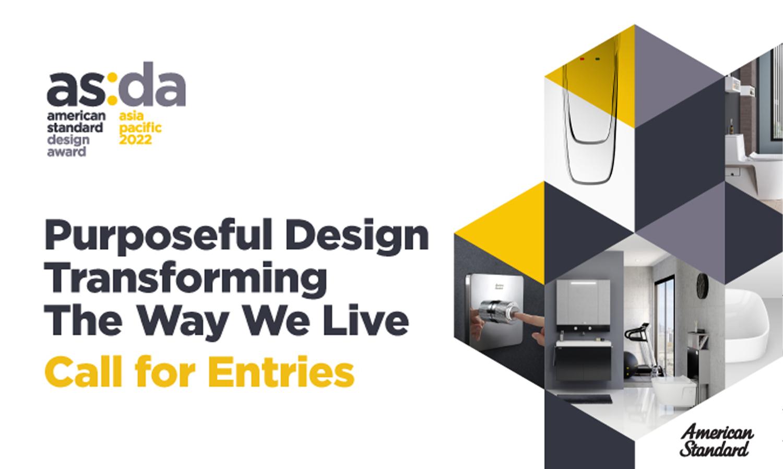 อเมริกันสแตนดาร์ด ชวนนักออกแบบรุ่นใหม่ร่วมการแข่งขัน AMERICAN STANDARD DESIGN AWARD (ASDA)