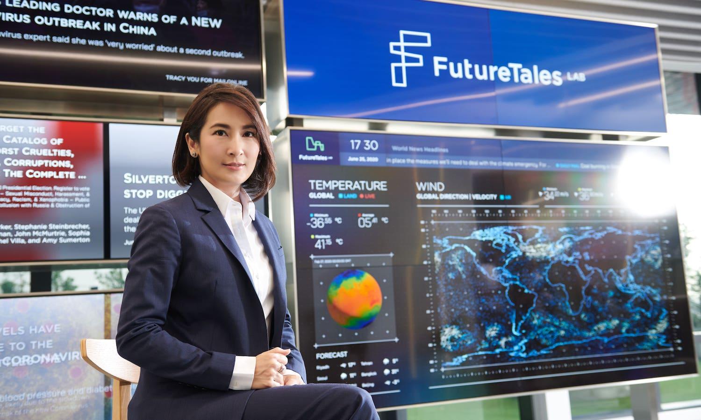 ครั้งแรกของไทย-เอ็นไอเอ---ฟิวเจอร์เทลส์-แล็บ-โดยเอ็มคิวดีซี-เปิดตัวพอดแคสต์คาดการณ์อนาคตคนไทยปี-2030