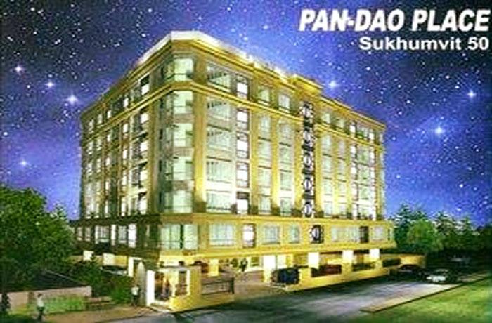 รูปโครงการ<!--:en-->Pandao Place<!--:--><!--:th-->พันดาว เพลส<!--:-->