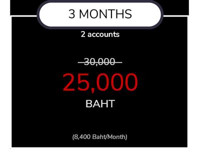 membership-packages-3-months