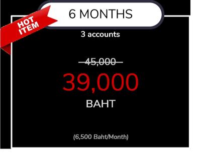 membership-packages-6-months