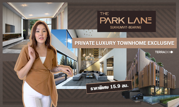 TERRABKK Review The Park Lane Sukhumvit - Bearing PRIVATE LUXURY TOWNHOME
