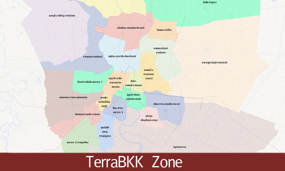 รายละเอียดการแบ่งพื้นที่ (TerraBKK)