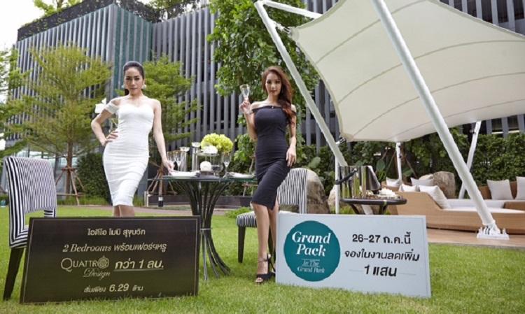 """อนันดาฯ จัดแคมเปญใหญ่ """"Live now"""" เปิดสวนใหญ่ใจกลางสุขุมวิทพร้อมโปรฯ แรงกว่า 1.5 ล้านบาท"""