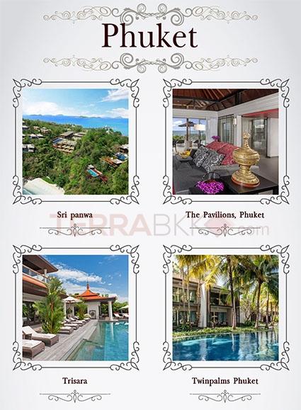 http://terrabkk.com/wp-content/uploads/2014/12/Phuket.jpg