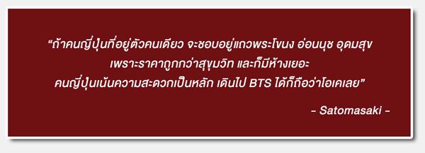 interview_3