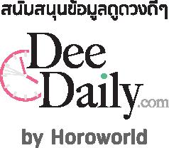http://terrabkk.com/wp-content/uploads/2016/03/Deedaily-Powerby-1.png