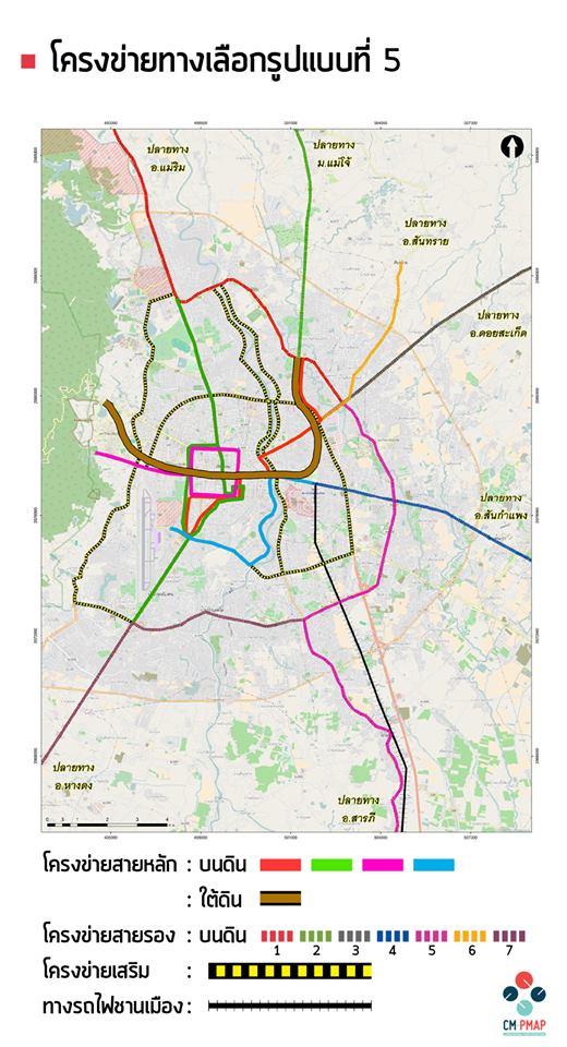 เชียงใหม่, ระบบขนส่งมวลชน, TOD, การพัฒนาเมือง