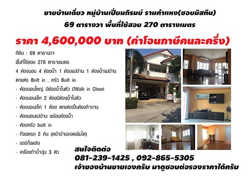 รูปบ้าน127011