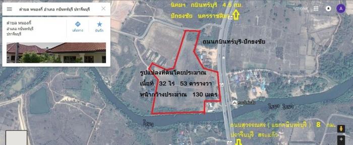 ให้เช่าระยะยาวที่ดินติดถนนกบินทร์บุรี-ปักธงชัย ( 304 )  083 610 6693