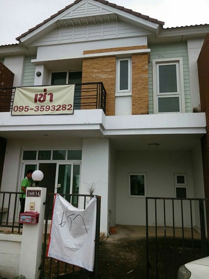 รูปบ้าน170108