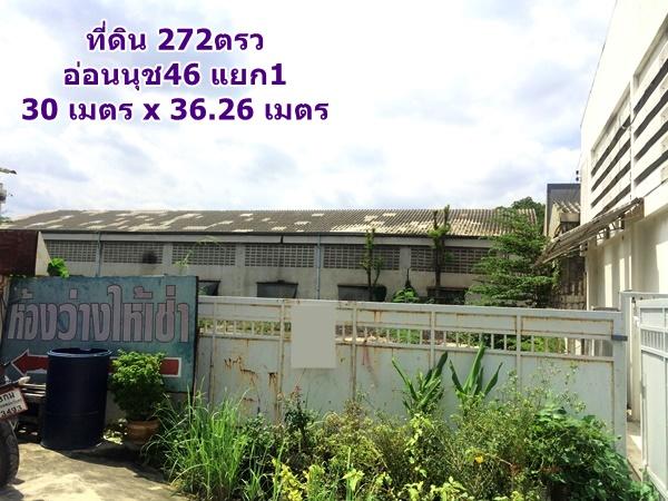 รูปบ้าน172043